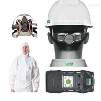 職業衛生個人防護和現場檢測裝備