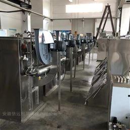 合肥信远河北保定全自动粉剂包装机