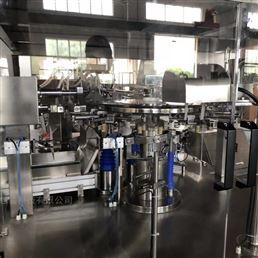 信远科技广东深圳全自动粉料定量包装机