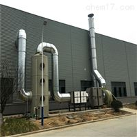 常州喷漆房废气处理设备工艺流程