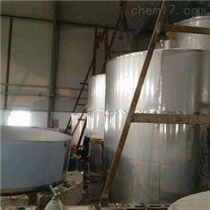 二手不锈钢电加热发酵罐多种型号