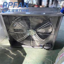 12500风量BDWEX-600防爆耐高温排烟边墙排风机