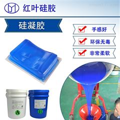 HY-90电子电器保护层灌封胶