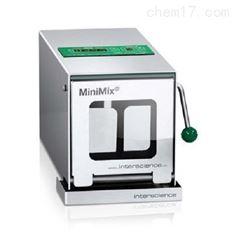 100ml 实验室均质器  MiniMix® 100 W CC
