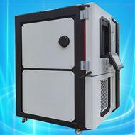 AP-HX深圳高低溫濕熱箱,深圳高低溫濕熱箱廠家