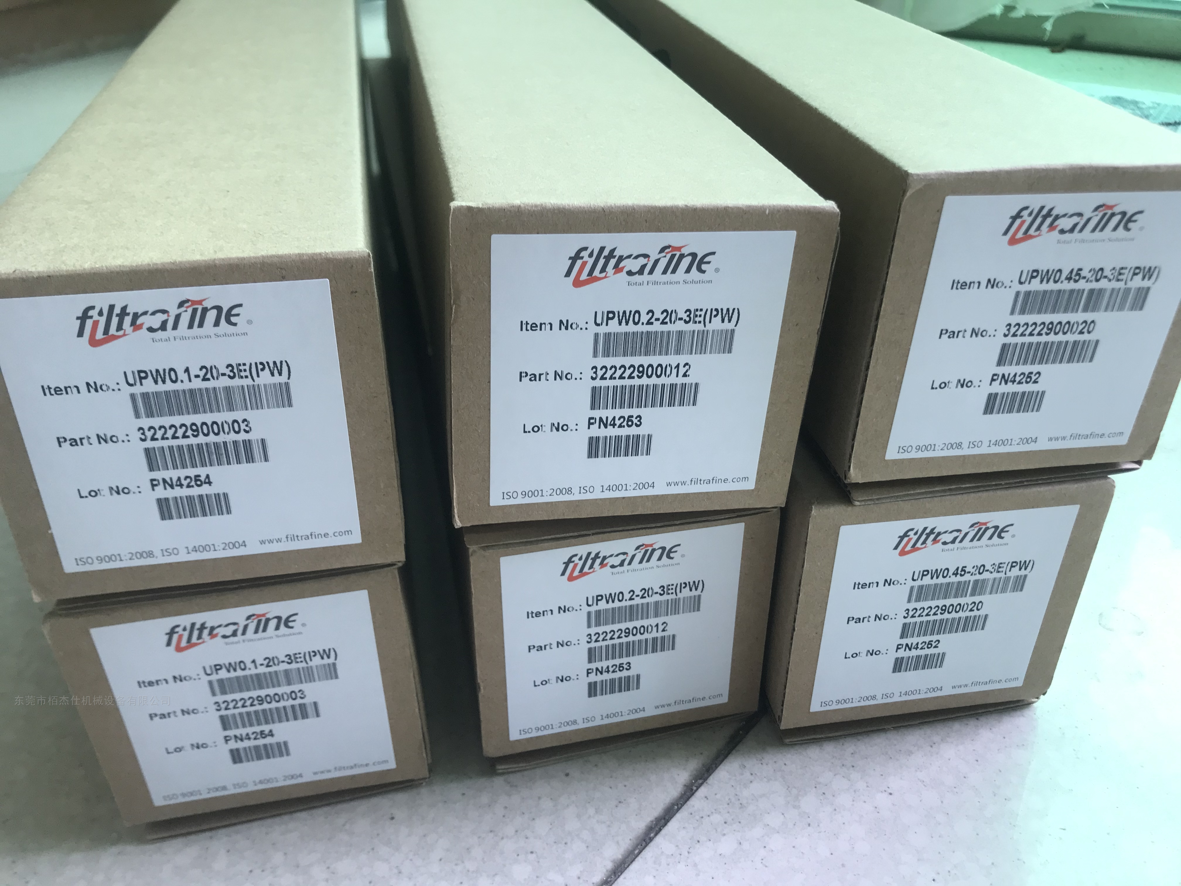 FILTRAFINE薄膜折叠式40寸滤芯现货供应