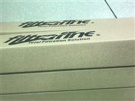 NHF-100-640-EXEFILTRAFINE大流量滤芯现货销售全国代理