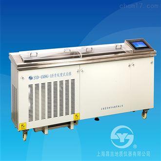SYD-4508G-1沥青延度试验仪