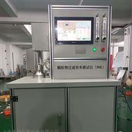 YM-808颗粒过滤效率测试仪器