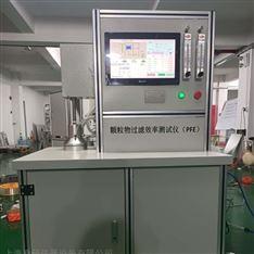 颗粒过滤效率测试仪器