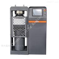 贵州YAW-2000ES微机控制电液伺服压力试验机