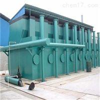 淮北皮革废水处理设备主要发展方向