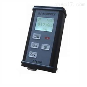 白俄罗斯ATOMTEX AT6130射线检测仪