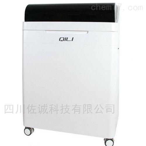 QL8000B全自动微量元素分析仪