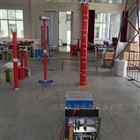 270kVA/270kV串联谐振试验装置