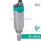 CS FA410露点传感器