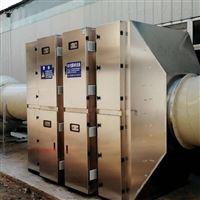 生产厂家扬州移动式喷漆房废气处理设备技术