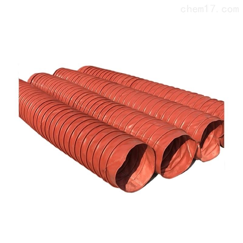 耐高温风机硅胶软管