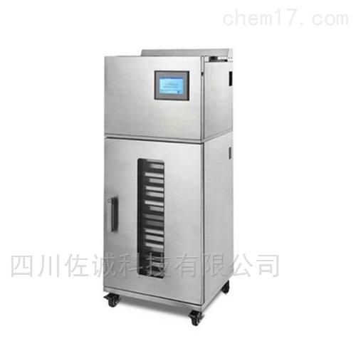 SCL-5型全自动电脑蜡疗仪/智能蜡疗机