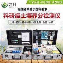 科研级土壤检测仪厂家