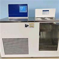 KVL3000C高精度乌氏粘度仪(低温0.01精度)