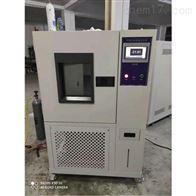 河南省郑州市高低温试验箱科迪品质