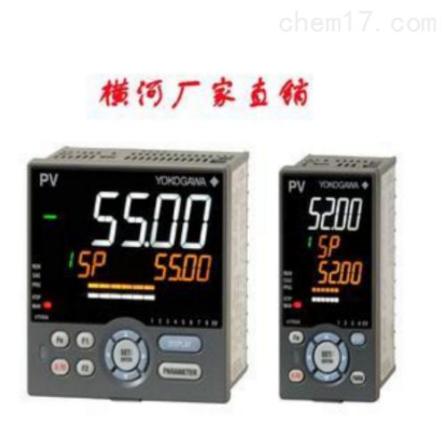 UT55A温度调节器日本横河YOKOGAWA库存现货