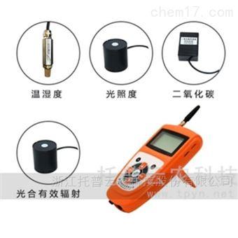 农业环境监测仪BNL-GPRS