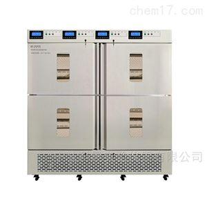 ZGX-1100D-4 智能多温区光照培养箱