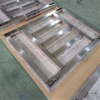 DCS-HT-A涂料厂1000kg不锈钢磅秤 2吨防腐蚀电子地磅