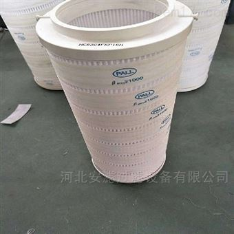 HC9601FKP16H颇尔液压油滤芯