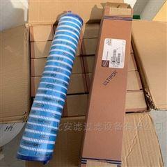 HC2293FDN6H颇尔液压油滤芯