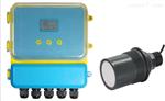 ULM60S分体式超声波液位计