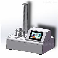 阻水性测试仪