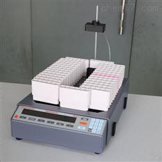 实验室仪器全自动馏分收集器CF-2