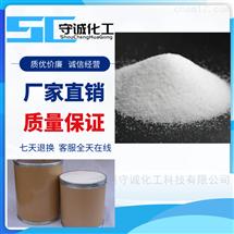 邻苯甲酰苯甲酸甲酯