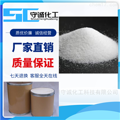 2,4-二氯苯甲醇