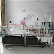 給水廠處理工藝模擬實驗裝置 給排水
