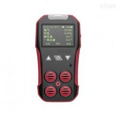 CD4多參數氣體測定器