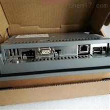 西门子6AV6643-0AA01-1AX0