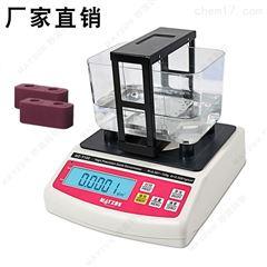 MZ-C150多孔性陶瓷孔隙率测试仪 陶瓷吸水率检测仪