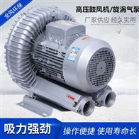 RB高压(旋涡)漩涡气泵鼓风机