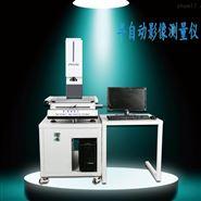 高配半自动高清影像测量仪