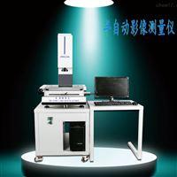 DZX-3020Z高配半自动高清影像测量仪