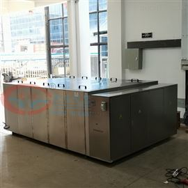 GWB-6500L大容量恒温水箱定制