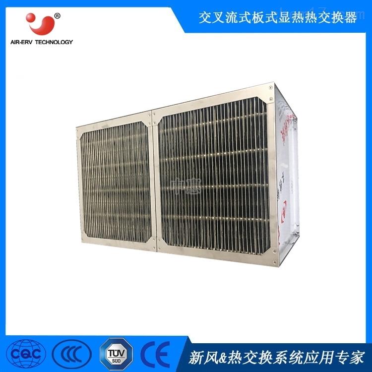 耐高温废气余热回收 不锈钢气气换热器
