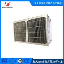 ERA耐高温废气余热回收 不锈钢气气换热器