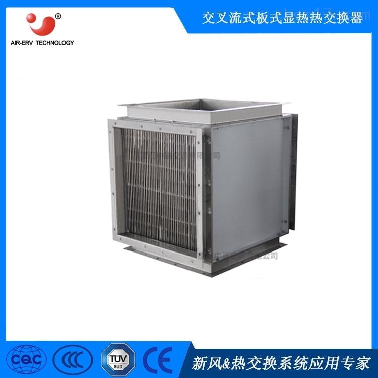 不锈钢焊接高承压10000pa 最高可耐温350度