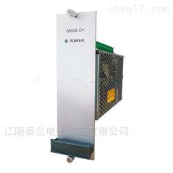 江阴泰兰8500B-DY型电源模块