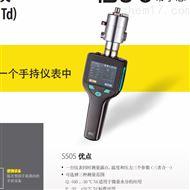 S505岳陽希爾斯手持式露點儀價格